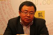 王炜:民生汽车金融业务将形成四大板块
