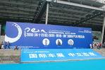 2010深圳车展开幕式现场
