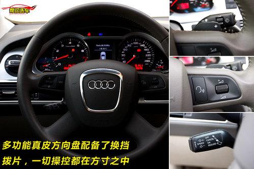皇冠汽车仪表台按钮图解