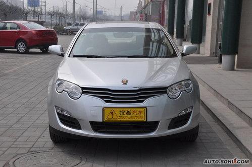荣威550S 1.8L世博风尚版