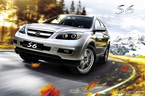 比亚迪首款suv计划9月上市 定位中高端 搜狐汽车高清图片