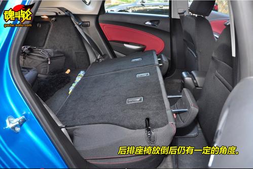动力凶猛实用性不含糊 试驾别克英朗1.6t-搜狐汽车