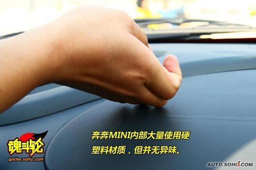 长安 奔奔mini 实拍 图解 图片