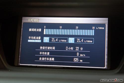 本田 思铂睿 实拍 内饰 图片