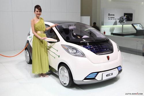 荣威 e1电动车 实拍 外观 图片