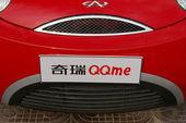 2009款奇瑞QQme抢先试驾