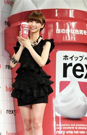 剂的新广告发布会. 筱田麻里子这次被起用为该商品的形象代言人.图片