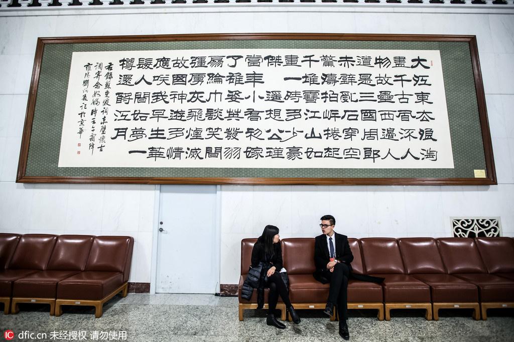 北京流动人口_1949 北京人口