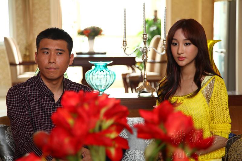 结婚前规则 婚恋价值观 刘羽琦物质女剧照