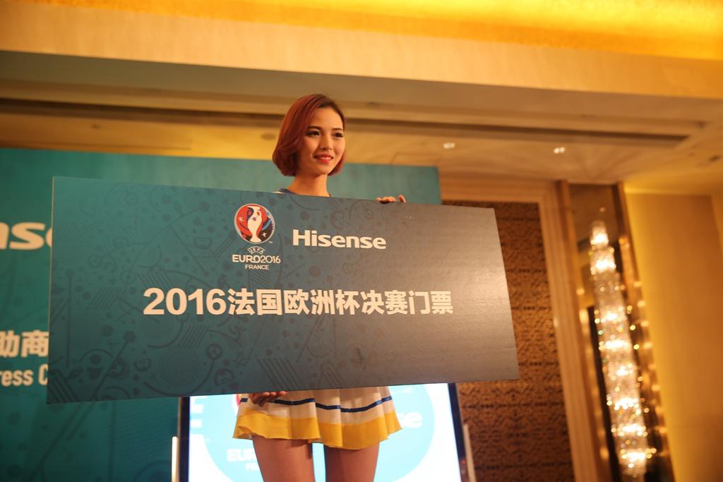 同时也将成为2018年世界杯欧洲区预选赛的全球赞助商.这是欧洲杯