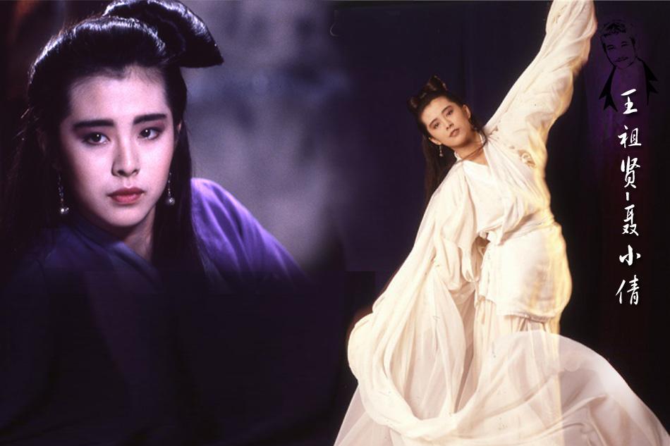 王祖贤-聂小倩《倩女幽魂》1987年,徐克任制片辩证唯物主义告诉