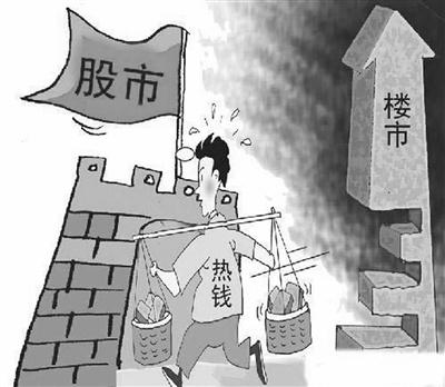 中国现在军衔等级_中国现在人口