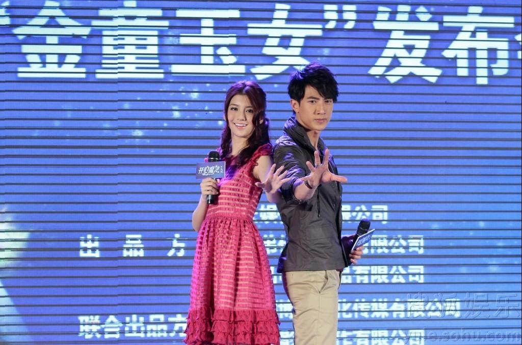 搜狐娱乐讯(马嫚丽/文)青春魔幻电影《开心魔法》将于12月1...