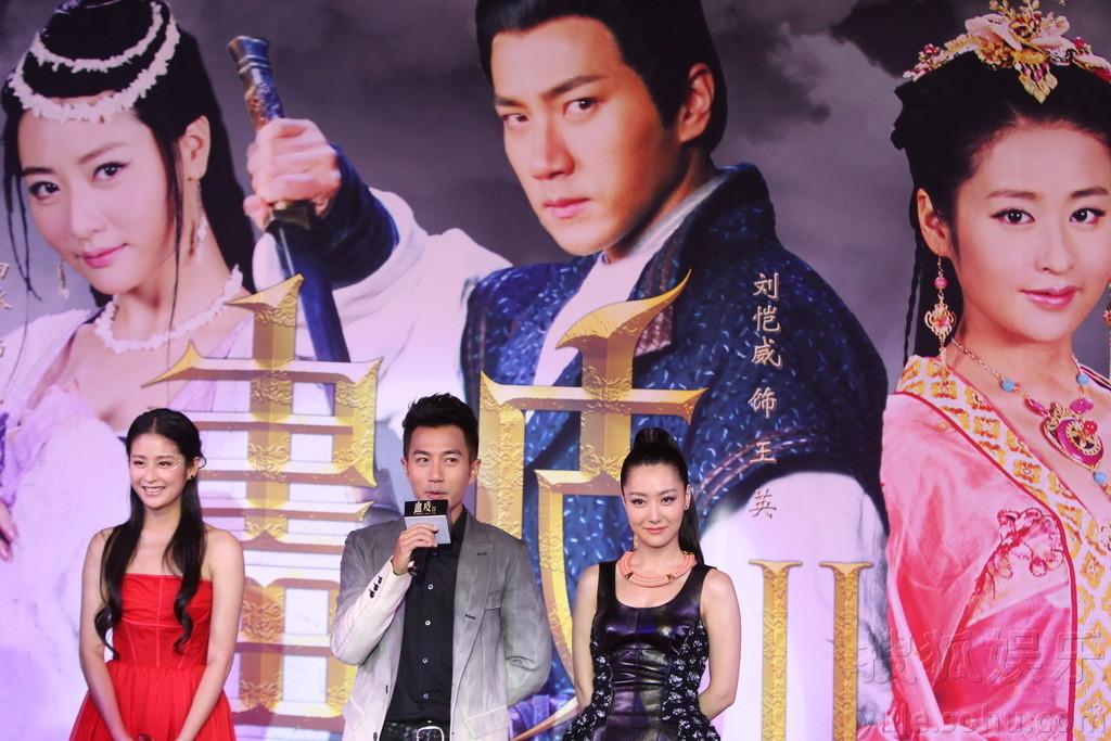 电视剧《画皮2》在京杀青 刘恺威首挑战老人妆图片