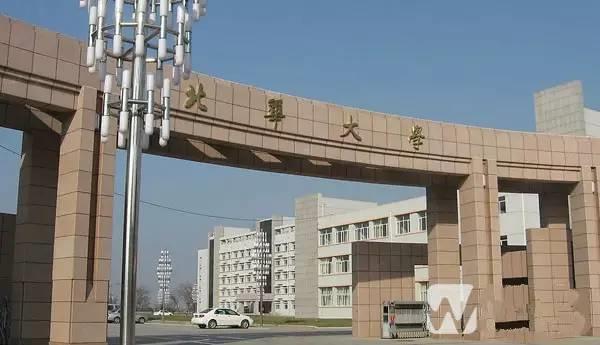 如河北联合大学更名为华北理工大学,吉林师范学?-教育部公示39所