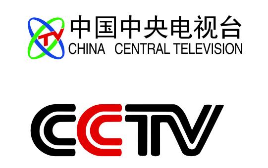中央电视台阿拉伯语国际频道 台标 宣传片