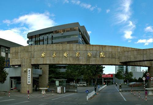 盘点中国10所尚未改名大学仍叫学院的好学校
