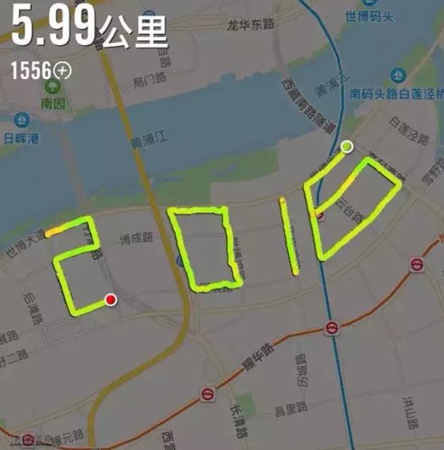 创意迎接2016猴年 跑者用双脚画出趣味轨迹图
