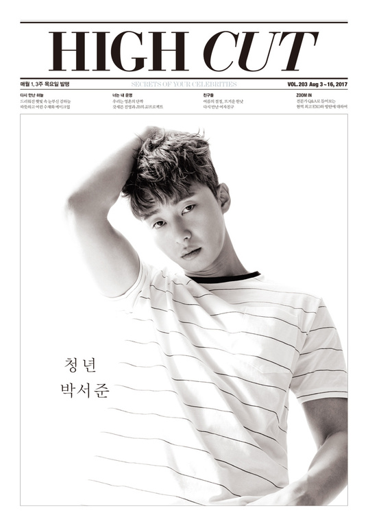 搜狐韩娱讯 韩国演员朴叙俊为某时尚杂志拍摄的最新封面画报2日公开