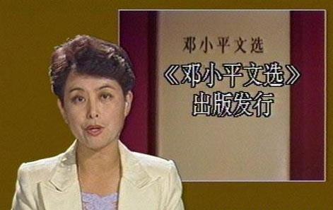肖晓琳曾短暂主持过《新闻联播》.图为肖晓琳主持?-主持人肖晓琳