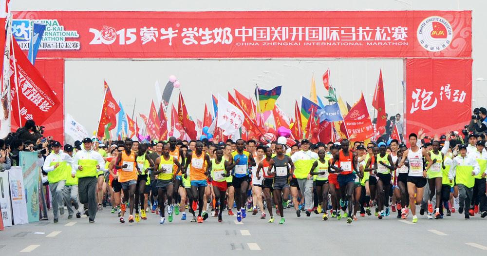 15中国郑开(郑州至开封)国际马拉松赛在郑州鸣枪开赛.-高清图