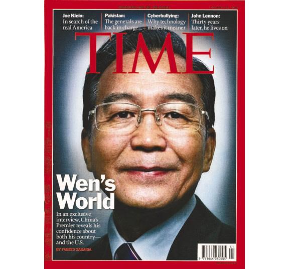 登上时代周刊封面的中国领导人