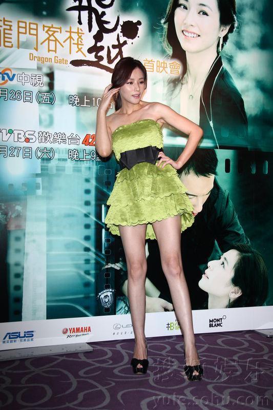 陈怡蓉更爱激情床戏 与王阳明拍吻戏不收钱