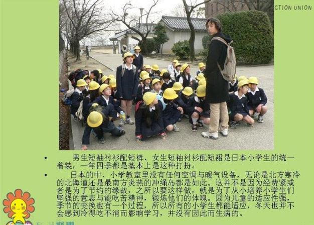 日本如何教育孩子 - 雅馨 - fclszxzrw的博客
