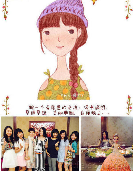 杨钰莹庆生获惊喜 酒店床上铺满鲜花