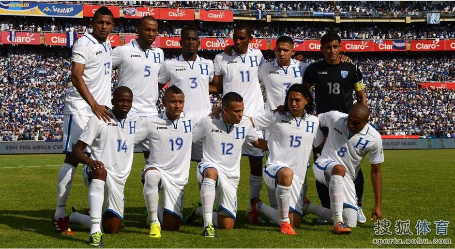 巴西世界杯洪都拉斯队