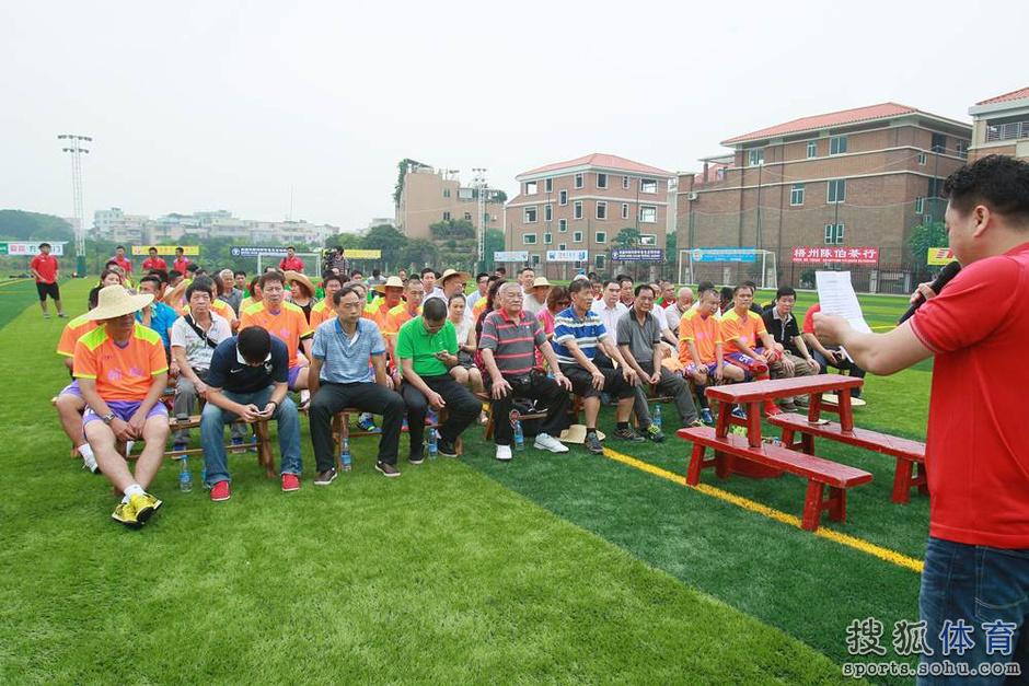 高清:梦想成真运动营开业 广州再添大型足球场