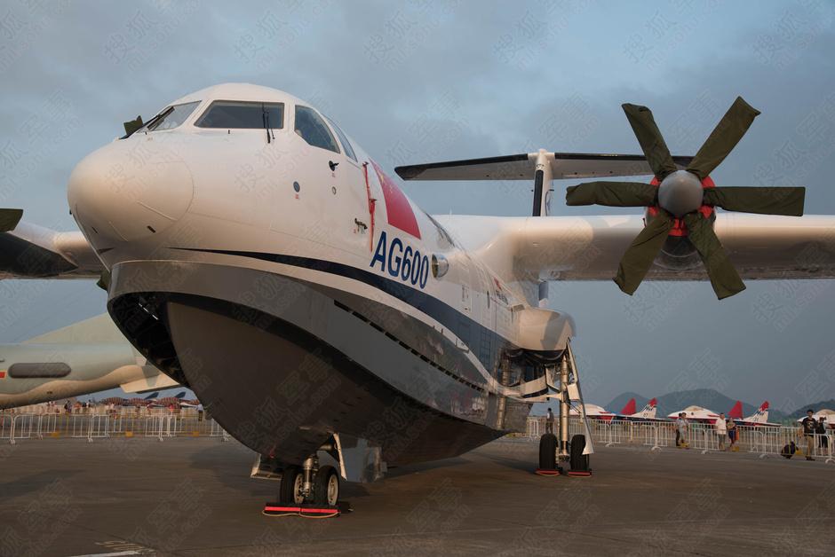 图为蛟龙ag600水上飞机.