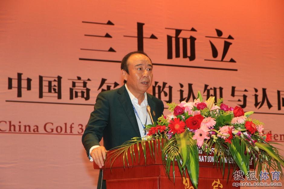 高清图:中国高尔夫俱乐部年会 易中天发表演讲