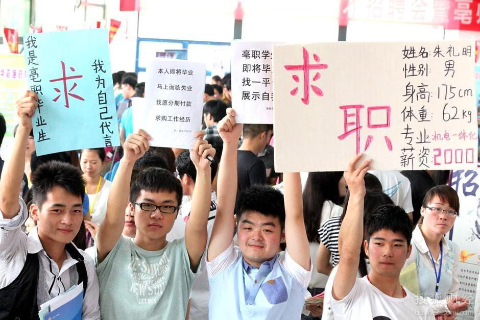 """根据联合国的数据,目前世界失业青年人数约2.9亿,占全球青年总数的25%,几乎和美国人口相当。许多国家正在展开一场大学生或青年""""就业保卫战""""。"""