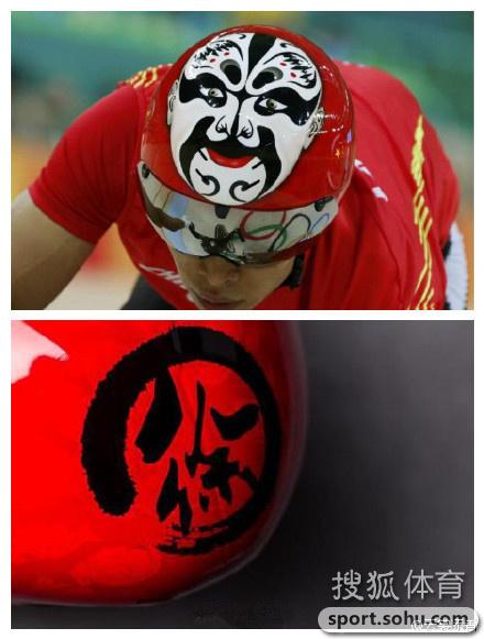 中国自行车脸谱头盔含义深 揭秘制作全过程(图)