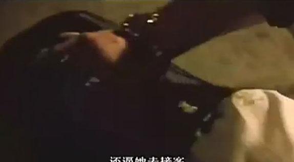 高清:强吻巴乔美女明星被强暴全过程镜头