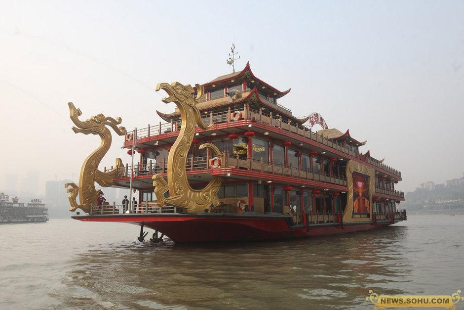 中国内河最豪华游船重庆首航 耗资3300万(高清组图)