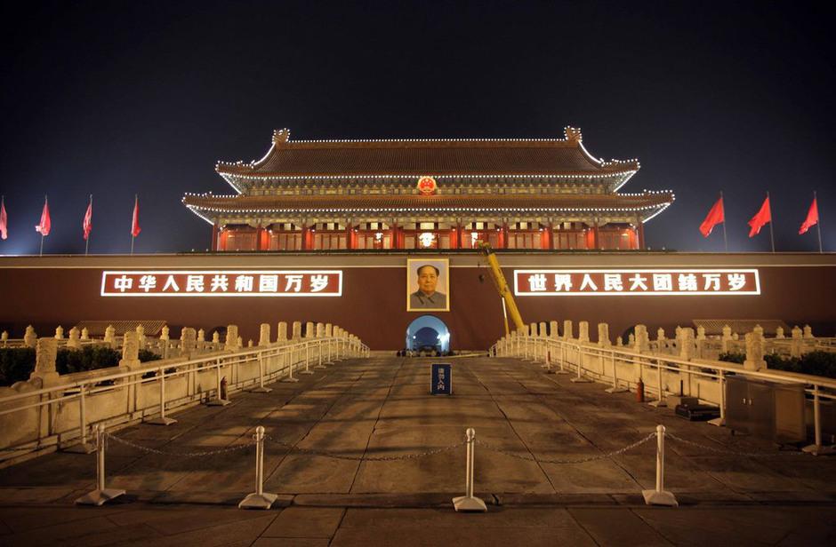 天安门城楼更换毛主席像迎国庆 - 祚鹏 - 祚鹏的博客