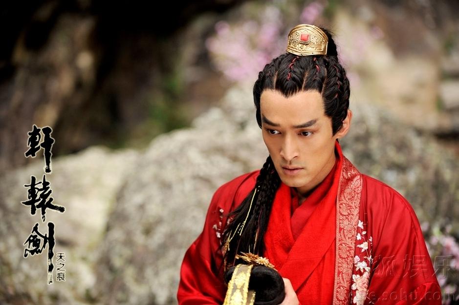 Xem phim Hiên Viên Kiếm - Thiên Chi Ngân - 轩辕剑之天之痕 2012
