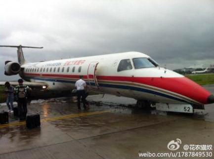 时28分飞机在上海虹桥机场落地时