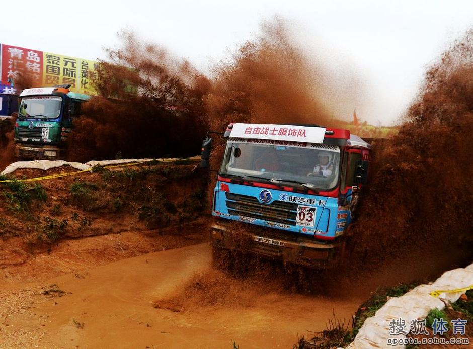 高清:2014全国超级卡车越野赛 山东招远站预赛