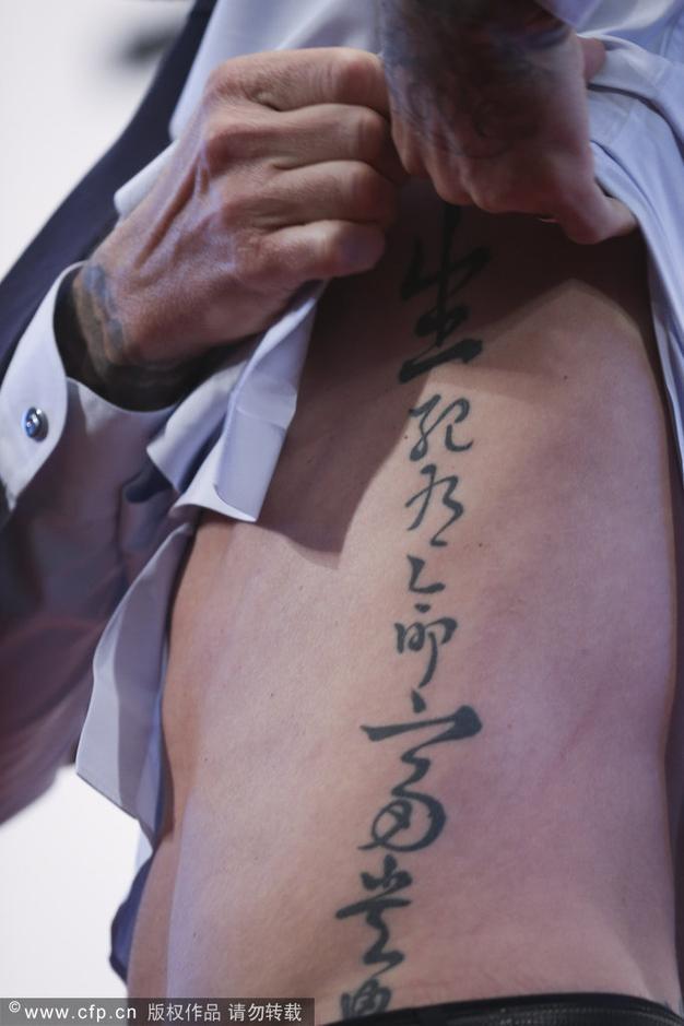 【转载】 高清:小贝北大秀中文纹身 与旗袍美女学弹古筝