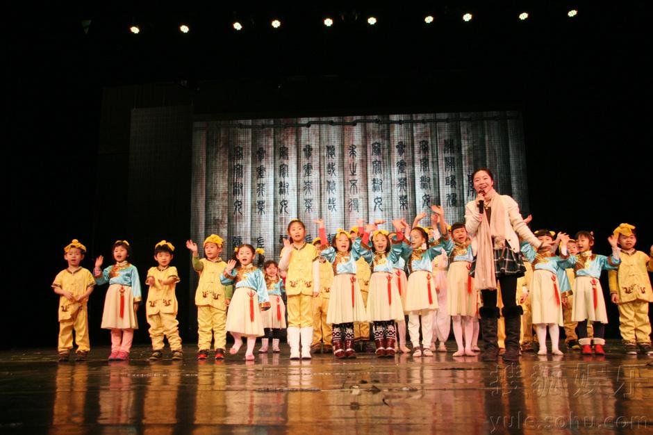 少年中国梦舞台