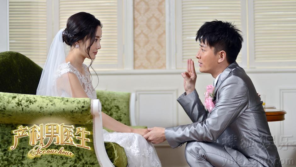 产科男医生演员方圆_《产科男医生》大结局 李小璐贾乃亮结婚照曝光