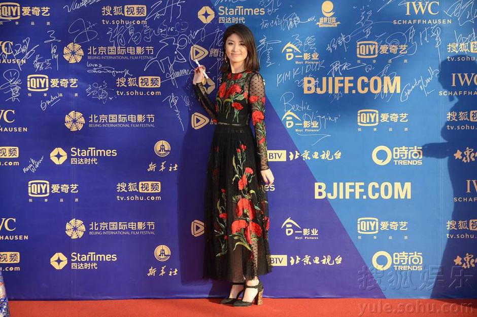 北京电影节开幕红毯 施瓦辛格压轴亮相掀起热潮7677051