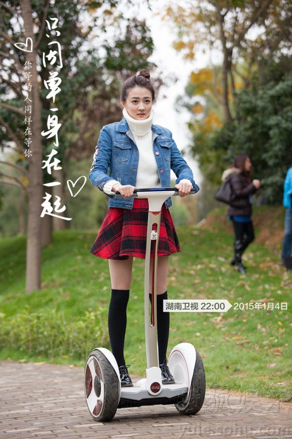 剧照  来源:搜狐娱乐 责编:王鑫                  徐璐饰演姜可心 搜