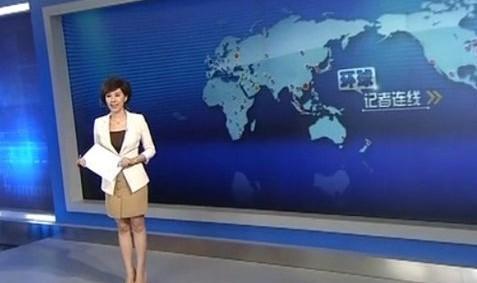 央视主持人李瞳瞳换造型 网友:很像贾静雯