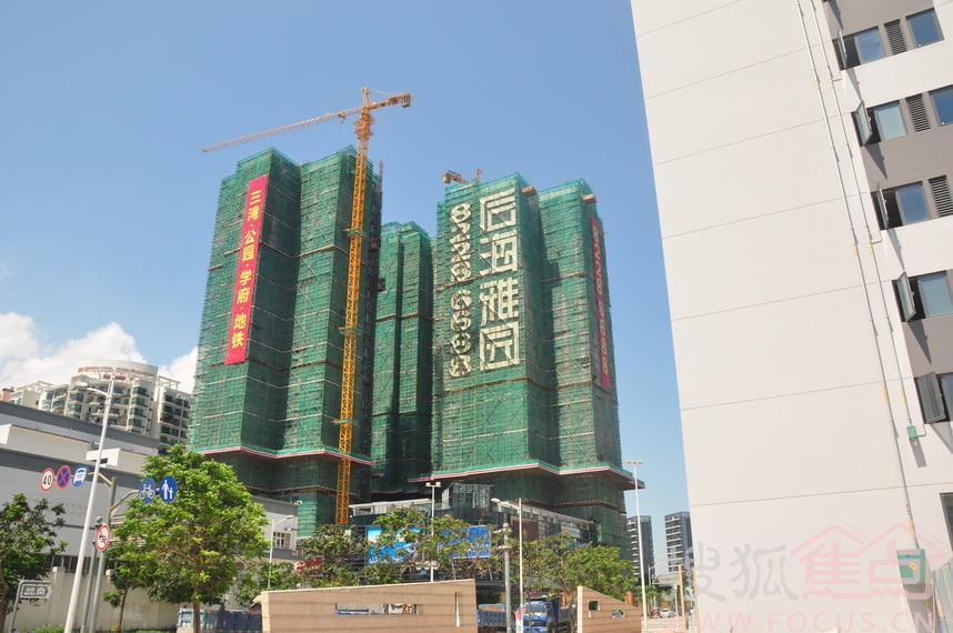 焦点频道 深圳站 地产八卦  后海雅园位于后海大道与招商东路交汇处