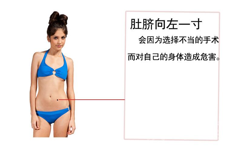 详细解析女人身体上痣的含义6455567 星座频