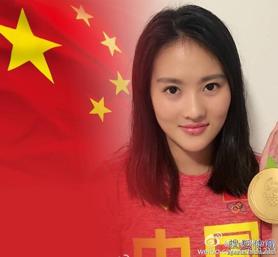 23岁的奥运五金王退役 她后背的膏药像打满补丁